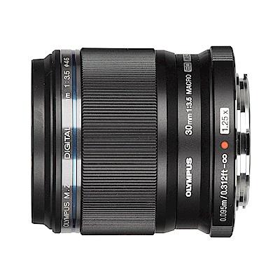 OLYMPUS ED 30mm F3.5 Macro 微距鏡頭*(平輸)