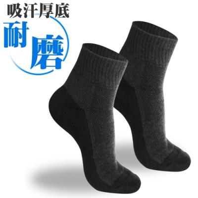 Yenzch 耐磨-竹炭短統透氣襪/運動休閒專用(深灰 3雙組)RM-30206A(樂齡族推薦)-台灣製