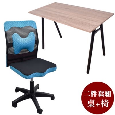 凱堡 A字工作桌電腦桌原木+柯尼高CP值無手電腦網椅 2件套組