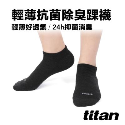Titan太肯 3雙輕薄抗菌除臭踝襪_黑(3重抗菌除臭。3D波浪透氣導流)