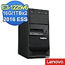 Lenovo TS150 E3-1225v6/16G/1TBx2/2016ESS
