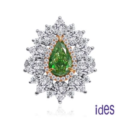 ides愛蒂思 GIA黃棕綠彩鑽1.53克拉戒指/18K限1件(水滴形)