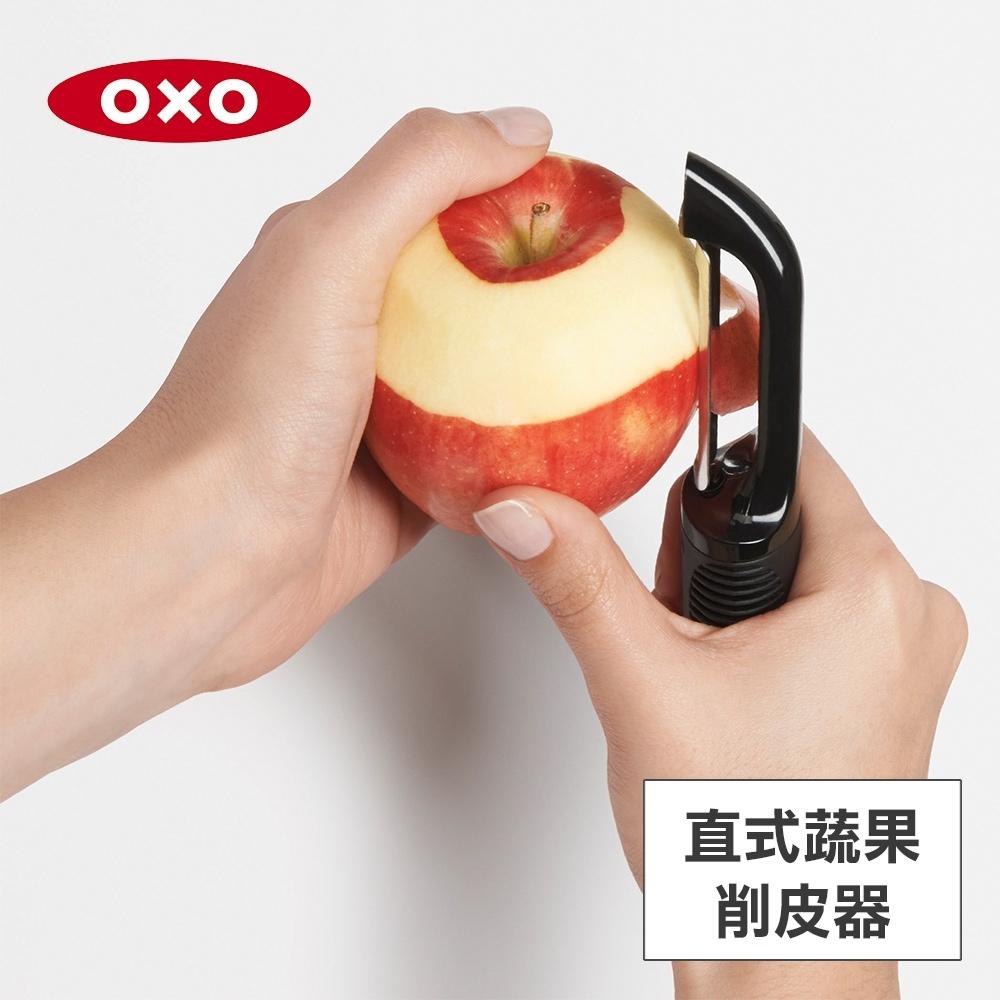 美國OXO 直式蔬果削皮器