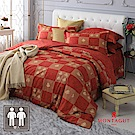 MONTAGUT-楓中回憶-200織紗精梳棉-鋪棉床罩組(雙人)