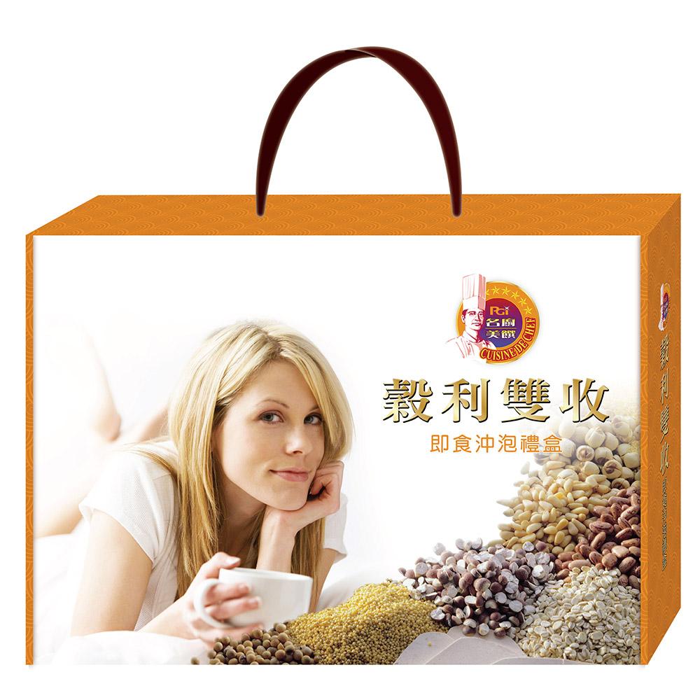 名廚美饌 穀利雙收即食沖泡禮盒(660g)