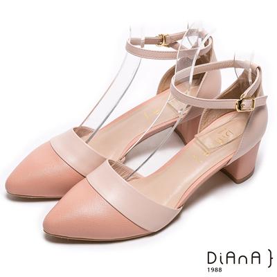 DIANA 典雅氣質—簡約素色尖頭繞帶跟鞋-粉x淺粉