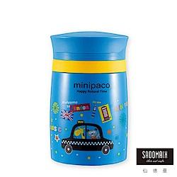[買一送一]仙德曼SADOMAIN 法國浣熊寶貝真空燜燒食物罐750ml(不附袋)-藍