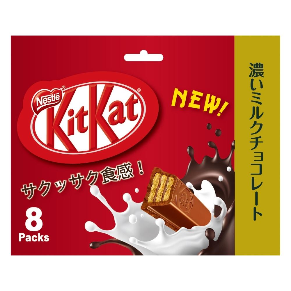 Nestle 雀巢  牛奶巧奇巧克力分享包(164g)