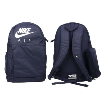 NIKE 中型後背包-肩背包 雙肩包 ELEMENTAL 旅行包 書包 童包 BA6032-451 丈青淺紫