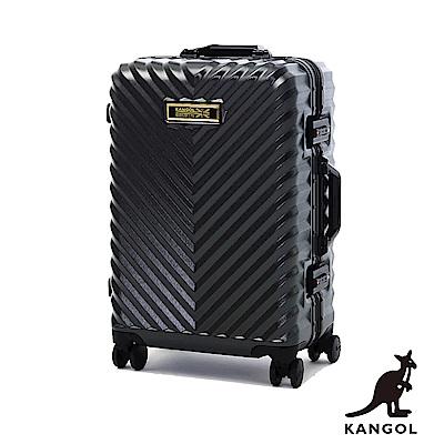 KANGOL-水漾波光 立體V紋髮絲100% PC鋁框輕量行李箱20吋 - 王室深灰