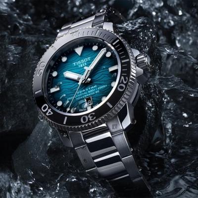 TISSOT 天梭 Seastar 2000 海洋之星600米潛水機械錶-綠/46mm T1206071104100