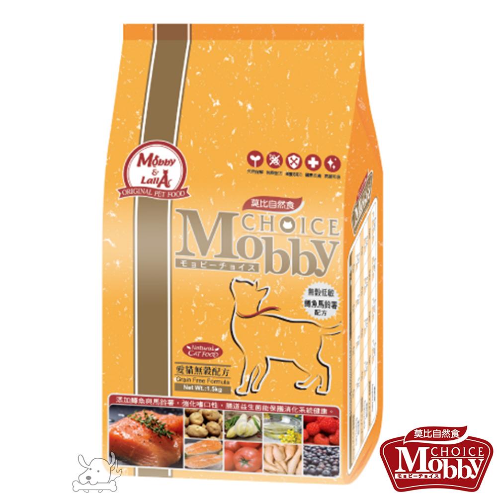Mobby 莫比  鱒魚+馬鈴薯 愛貓無穀配方飼料 3公斤 X 1包