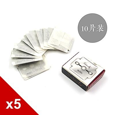 糊塗鞋匠 優質鞋材 N242 不銹鋼削皮刀片(10片) 5盒