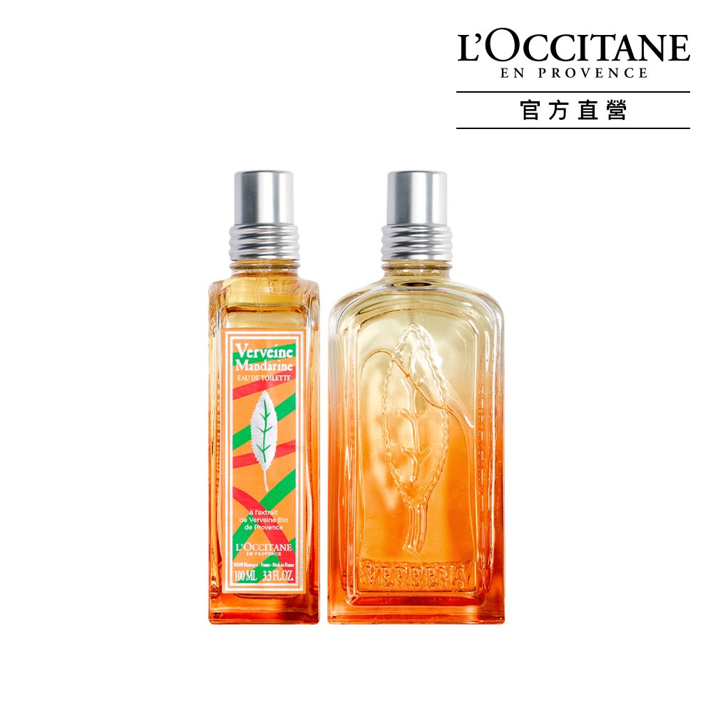 L'OCCITANE歐舒丹 節慶嘉年華柑橘馬鞭草淡香水100ml
