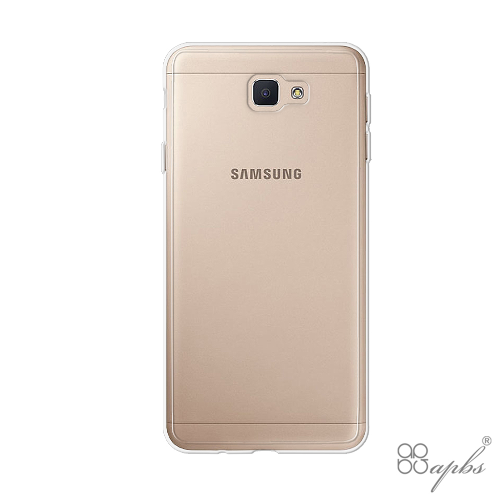 Samsung Galaxy J7 Prime 防震雙料手機殼