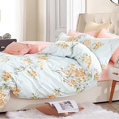 La Lune 100%40支寬幅台灣製精梳純棉雙人床包枕套三件組 南法香?