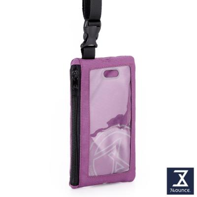 74盎司 Life 頸掛手機兩用包[TG-235-Li-T]紫
