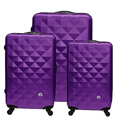 Bear Box 立體菱格晶鑽系列經典三件組28吋24吋20吋 輕硬殼旅行箱行李箱-葡萄紫