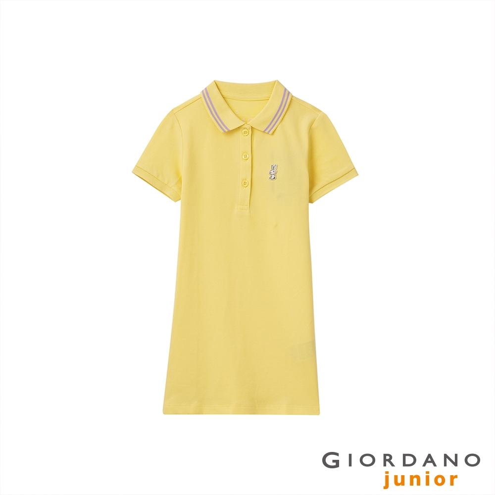 GIORDANO 童裝兔子繡章彈力萊卡連身裙 - 46 淡香蕉黃