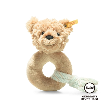 STEIFF德國金耳釦泰迪熊 Jimmy Teddy Bear Grip Toy with Rattle 吉米小寶貝 (嬰幼兒手搖鈴)