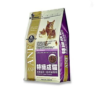 ANF愛恩富特級成貓-挑嘴貓/一般成貓專用6kg