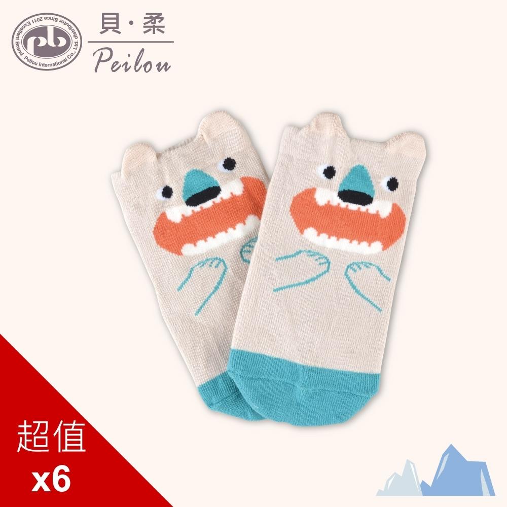 貝柔北極系列立體止滑童短襪-北極熊(6雙組)