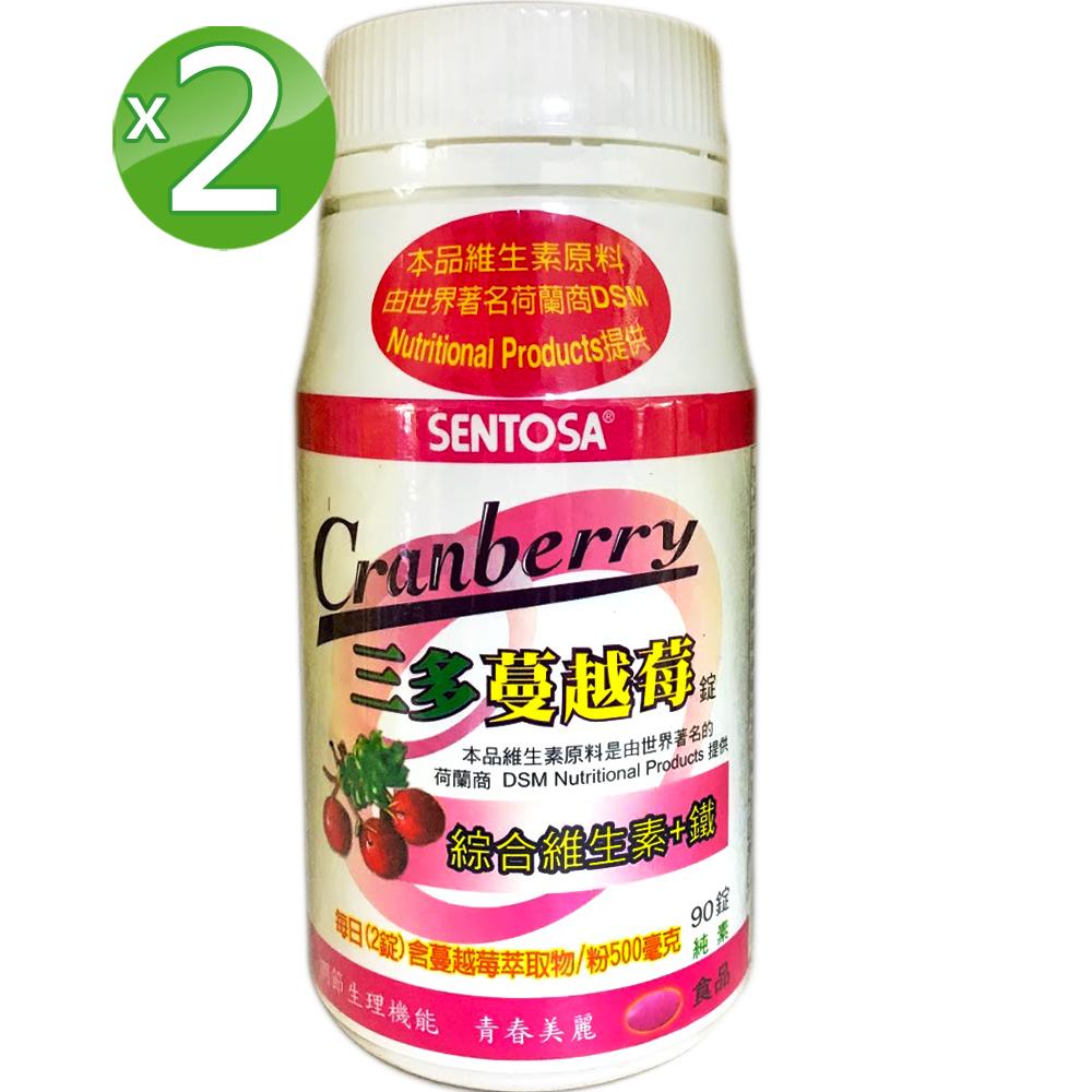 三多 蔓越莓錠2入組(90錠/罐)