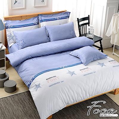 FOCA 心語星願-100%雪絨棉單人薄床包枕套二件組-頂級活性印染