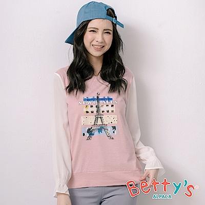 betty's貝蒂思 前印鐵塔拼接T-shirt(淺粉)