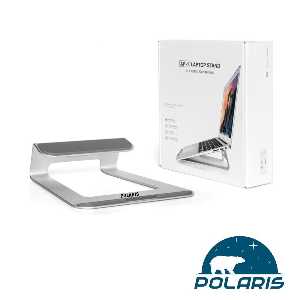 Polaris Alpha-01 鋁合金 筆電架(銀色)