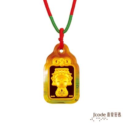 J code真愛密碼金飾 大甲媽  媽祖平安符琉璃黃金墜子