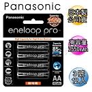 黑鑽Panasonic eneloop PRO 低自放3號充電電池BK-3HCCE 12顆