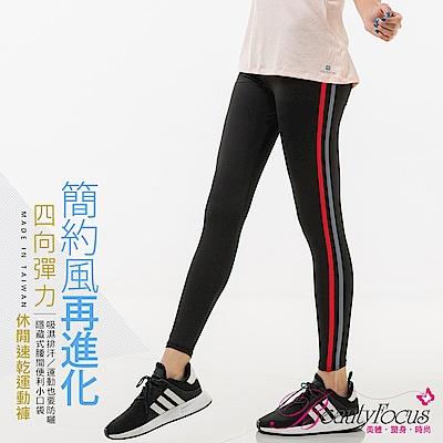 BeautyFocus 全彈性休閒速乾運動褲(灰紅條紋)