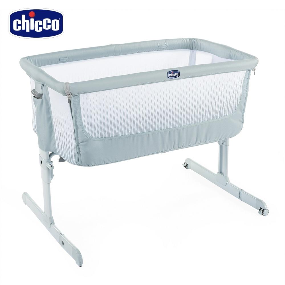 chicco-Next 2 Me多功能移動舒適床邊床Air版(加勒比藍/印墨藍)