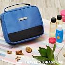 NaSaDen 盥洗袋→沐浴用品/美妝專用收納袋(萊茵藍)