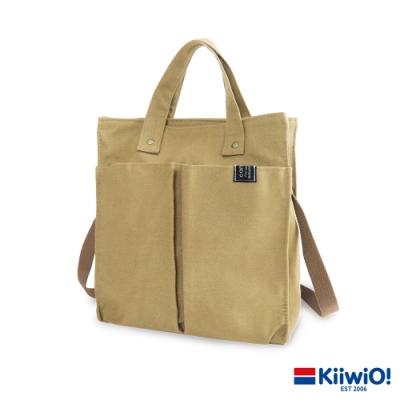 Kiiwi O! 英式經典系列兩用帆布托特包 KAREN 卡其
