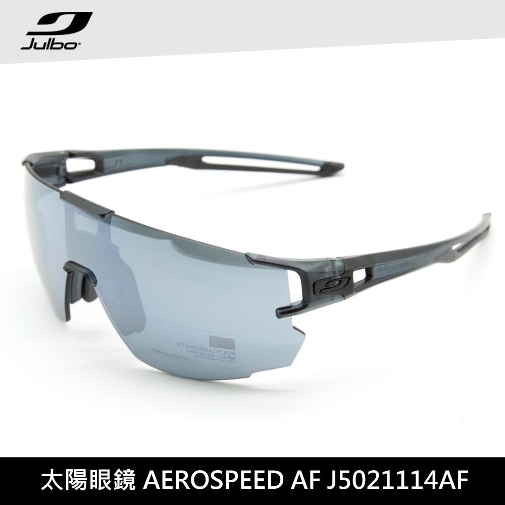 Julbo 太陽眼鏡AEROSPEED AF J5021114AF(跑步自行車用)