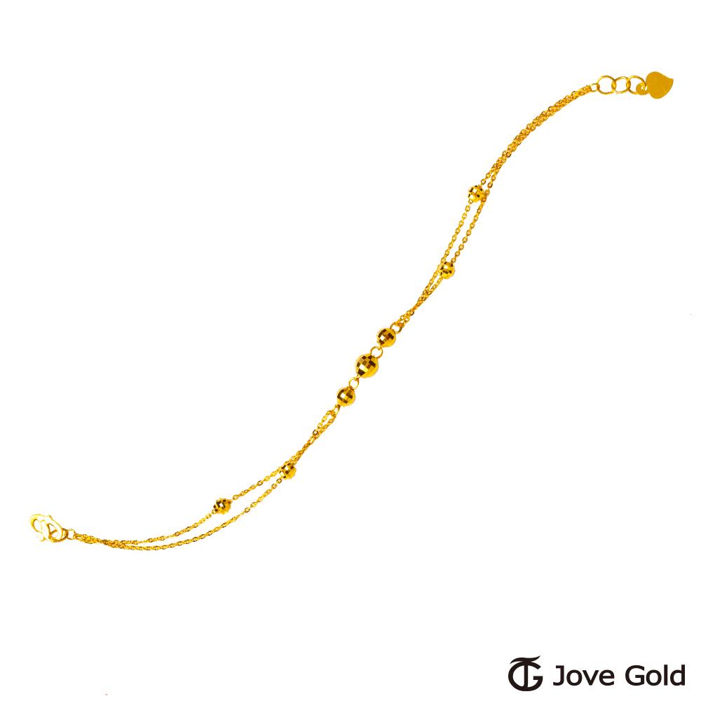 JoveGold漾金飾 閃閃動人黃金手鍊-雙鍊款