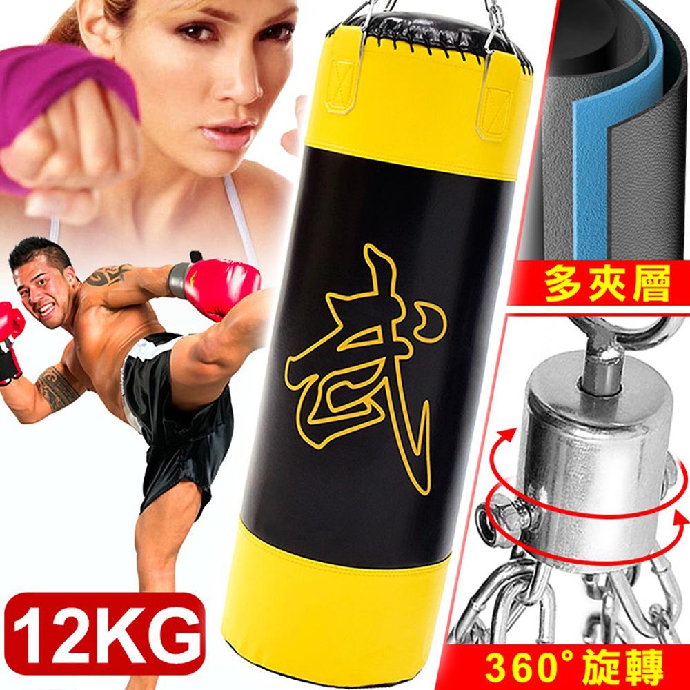 12公斤拳擊沙包袋 12KG拳擊袋 (已填充+旋轉吊鍊)