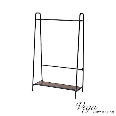 Vega 沃克A型單桿置物衣架/掛衣架/置物架