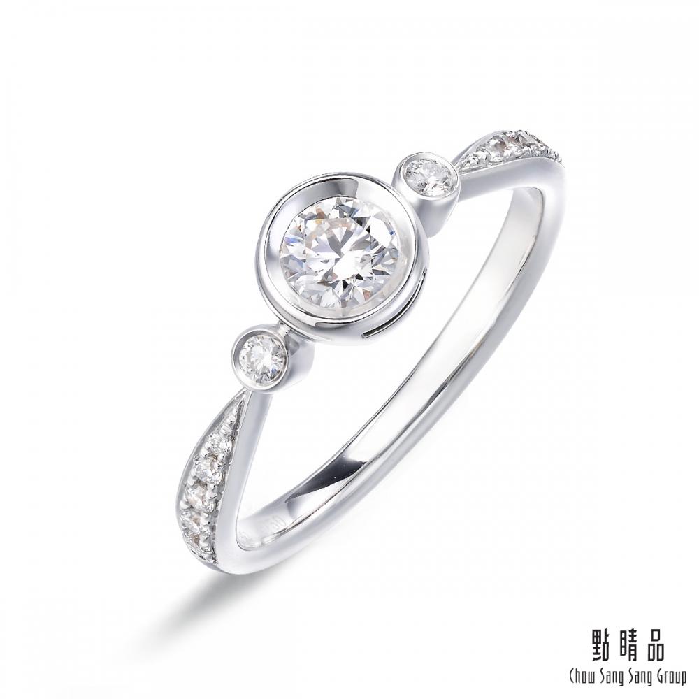 點睛品Infini Love Diamond Iconic系列 0.3克拉鑽石戒指