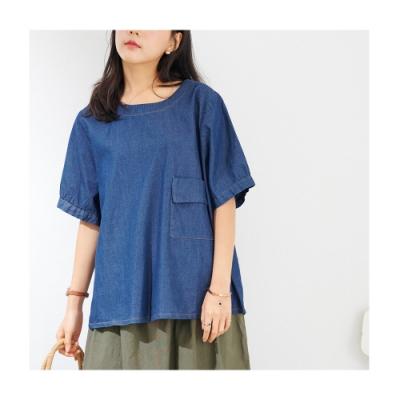 慢 生活 簡約水洗單寧寬版上衣- 深藍/淺藍