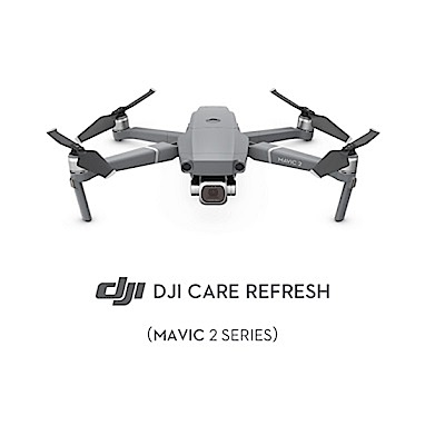 DJI Care Refresh- 全方位意外保障解決方案(Mavic 2) 聯強貨