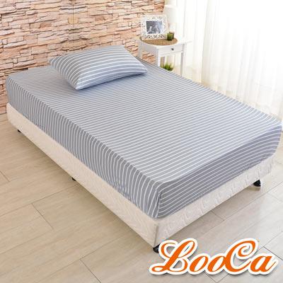 LooCa 新一代酷冰涼床包--雙5尺(條紋灰)