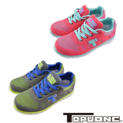 (雙11)TOPUONE女鞋 透氣防臭減壓吸震鞋-灰.桃