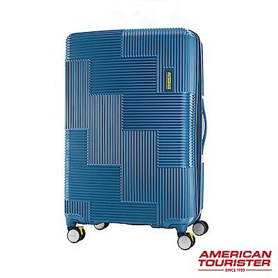 AT美國旅行者 25吋Velton 跳色幾何線條可擴充剎車輪行李箱(海軍藍)