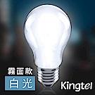 【KINGTEL】LED經典燈絲球泡燈6W-白光-霧面-12入