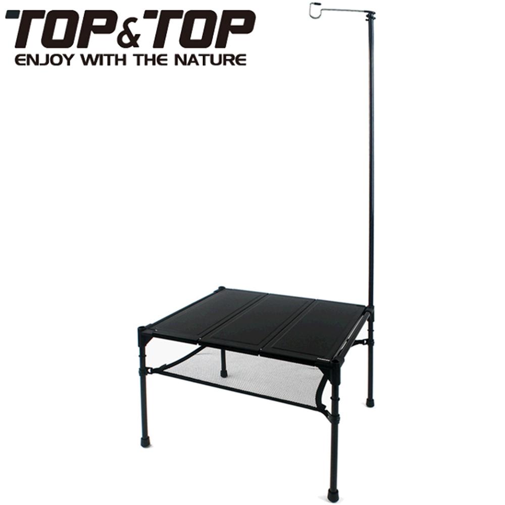 韓國TOP&TOP 鋁合金幾合露營桌含燈架 三片組 拼接桌 蛋捲桌 露營 野餐