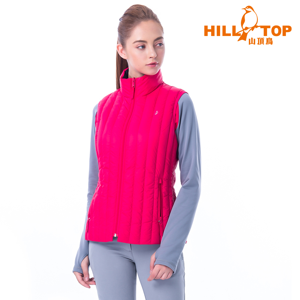 【hilltop山頂鳥】女款超撥水蓄熱羽絨雙面背心F25FG7擬粉色