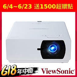 ViewSonic LS800HD 1080p 雷射投影機(5000流明)
